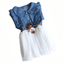 Kids jeans dress with net frill design