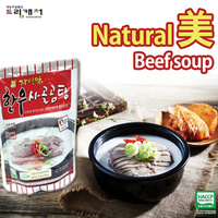 Korean style's Hanwoo Beef Soup 600g*10ea / HACCP / Healthy food / 100% natural
