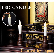 Convenient and Eco-friendly electronic candle for buddhist altar created by Japan