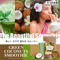 High quality powder fruit drink mix smoothie bar green coconuts enzyme smoothie , OEM available