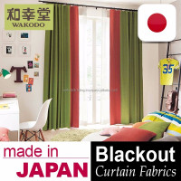 Made in Japan and High Quality wholesale curtain Blackout Curtain Fabric