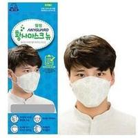 AnyGurad Yellow Dust Mask Medical Health