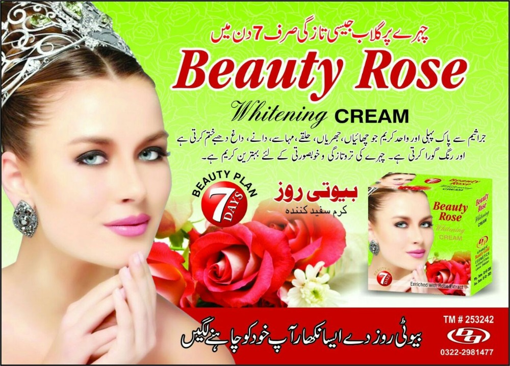 Beauty Rose Whitening Cream
