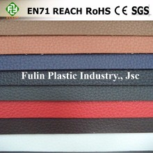For Home Textile Furniture Sofa Car Seat PVC Material pvc leather