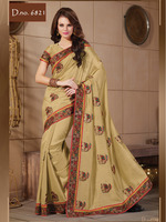 Multi color Saree In Dupion Fabric With Cross Stitch Work Along With Running Blouse.