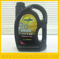 GEAR PLUS GEAR OIL SAE 140