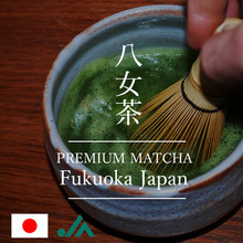 Silky smooth Japanese matcha powder made with organic fertilizers