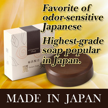 Beautiful name brand soap Reisyu Soap for skin care , small lot order available