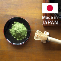 Modern Japanese design organic products from tea supplier