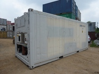 20'RF REFRIGERATED CONTAINER