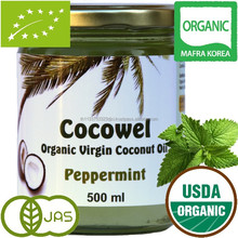 Organic Virgin Peppermint Coconut Oil
