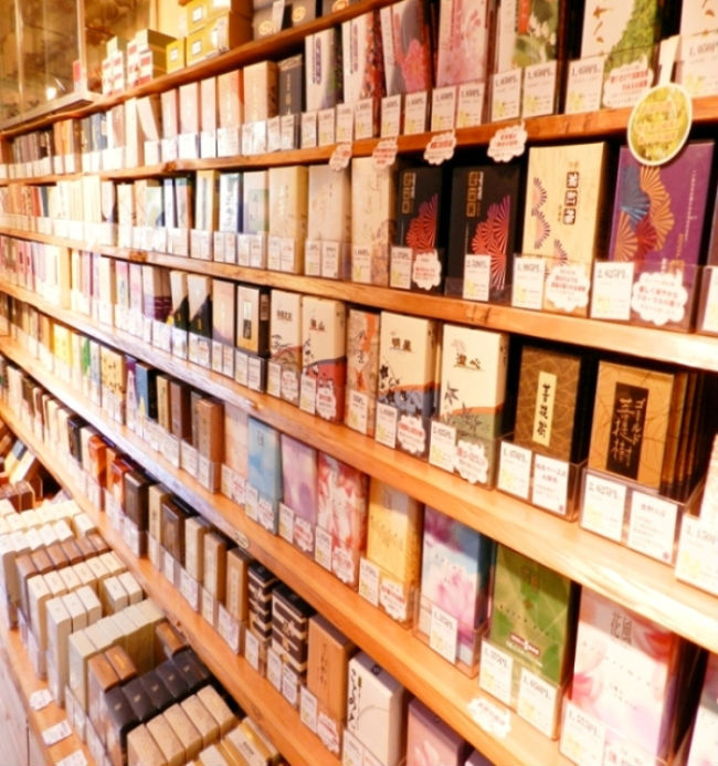 Gyokushodo, Incense Sticks, Jinsui Seikan sweet and calming Aloeswood fragrance, Less Smoke Type, Trial Size