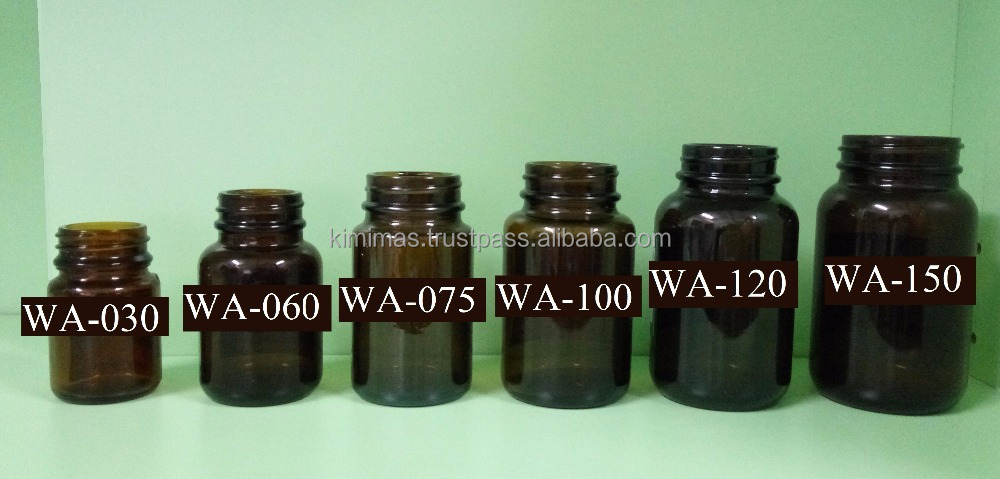 Wide Mouth Amber Glass Bottle with Screw Cap