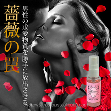 Fragrance perfume for hot japan girl. Marriage success. TABOO made in Japan OEM available