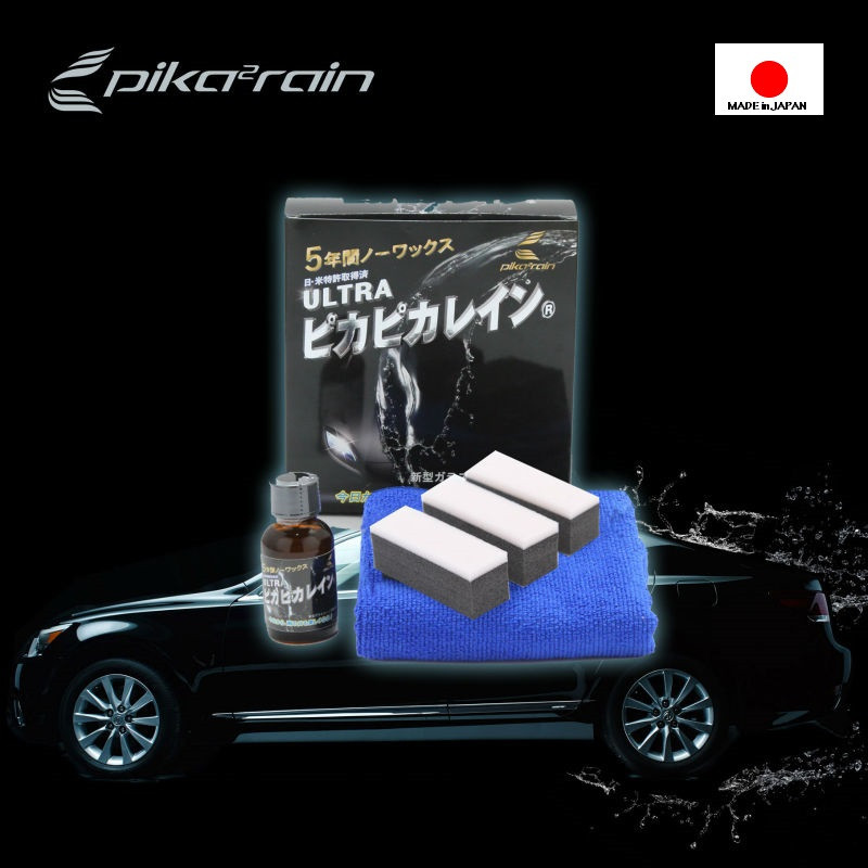 paint sealant for car | Ultra Pika Pika Rain | water beading effect | 100% glass coating made in Japan