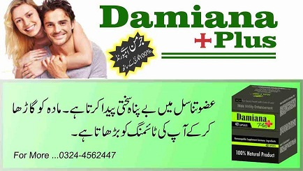 Male Sex Power Medicine|mardana taqat ki dawa in pakista for men-Call-03346725725
