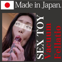 Erotic and Exciting silicon masturbator with Feel real like pussy made in Japan