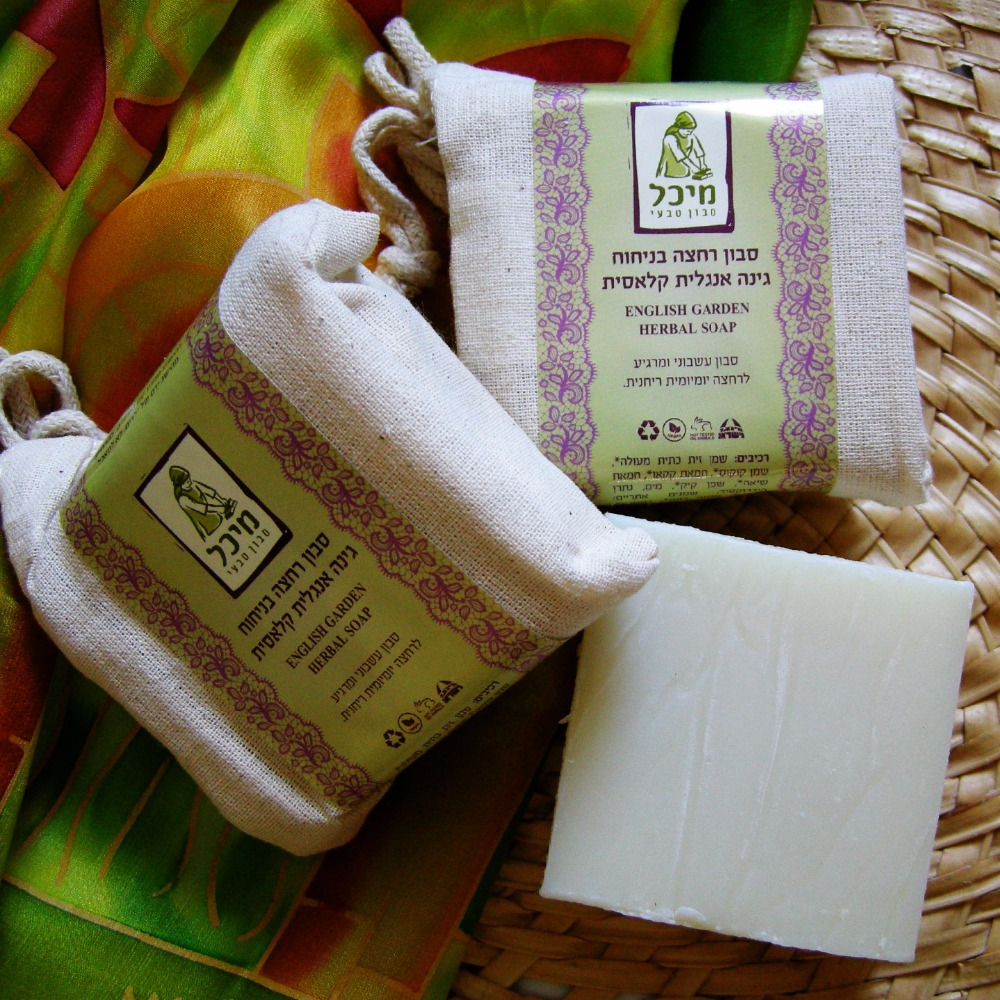 Handmade Gentle English Garden Herbal Face Soap w/ Olive oil, Rosemary Geranium