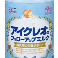 Full Cream Milk Powder New Zealand