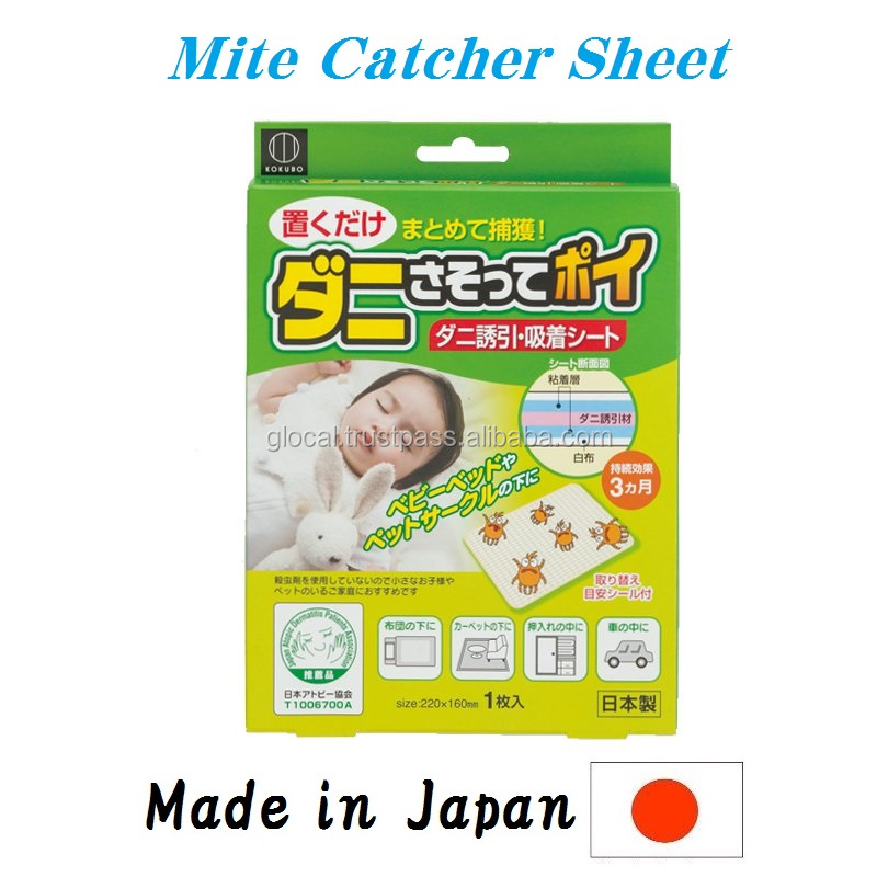 Hot-selling and Easy to use car insect repellent Mite Catcher Sheet made in Japan