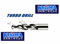 Reliable Japanese End Mills on alibaba for KYOWA for mold for interesting products from china at cheaper price with long life