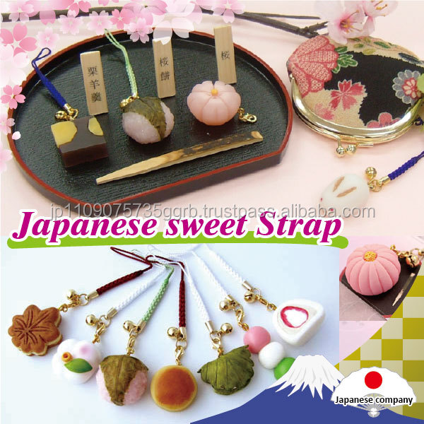 Exclusive miniature wagashi strap chain key available in variety of designs