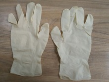 we sell Powder Free Latex Surgical Gloves