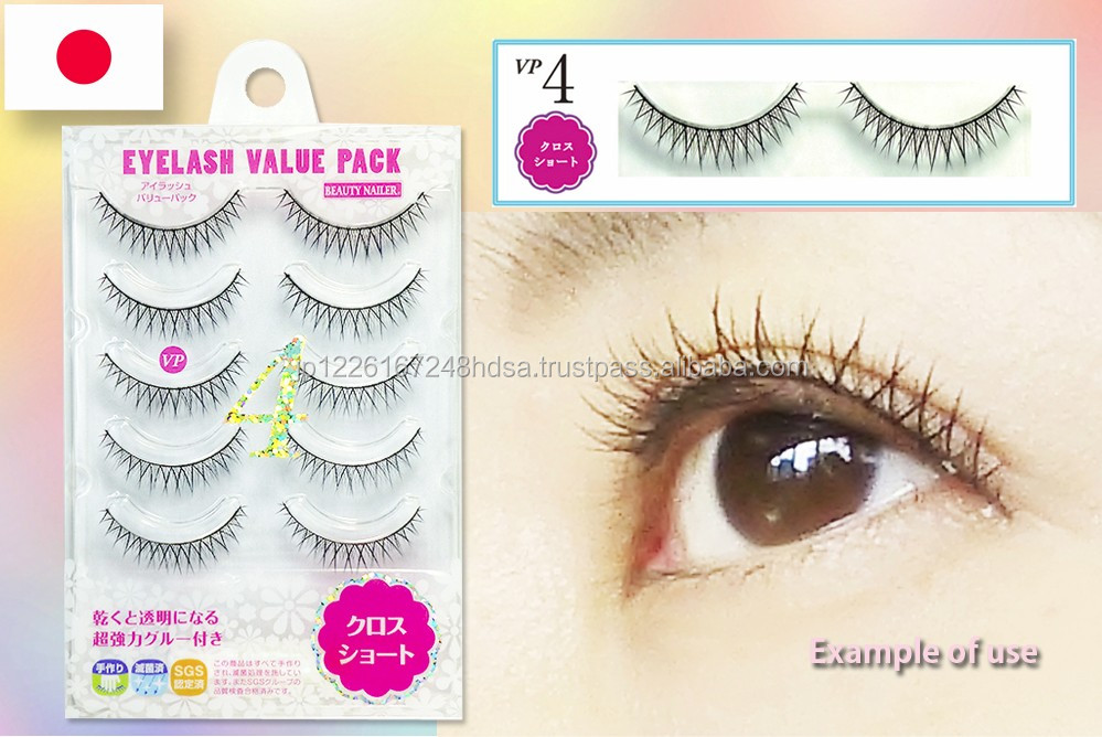 Easy to apply and High quality sets makeup eyelashes for girl & women , small lot order available