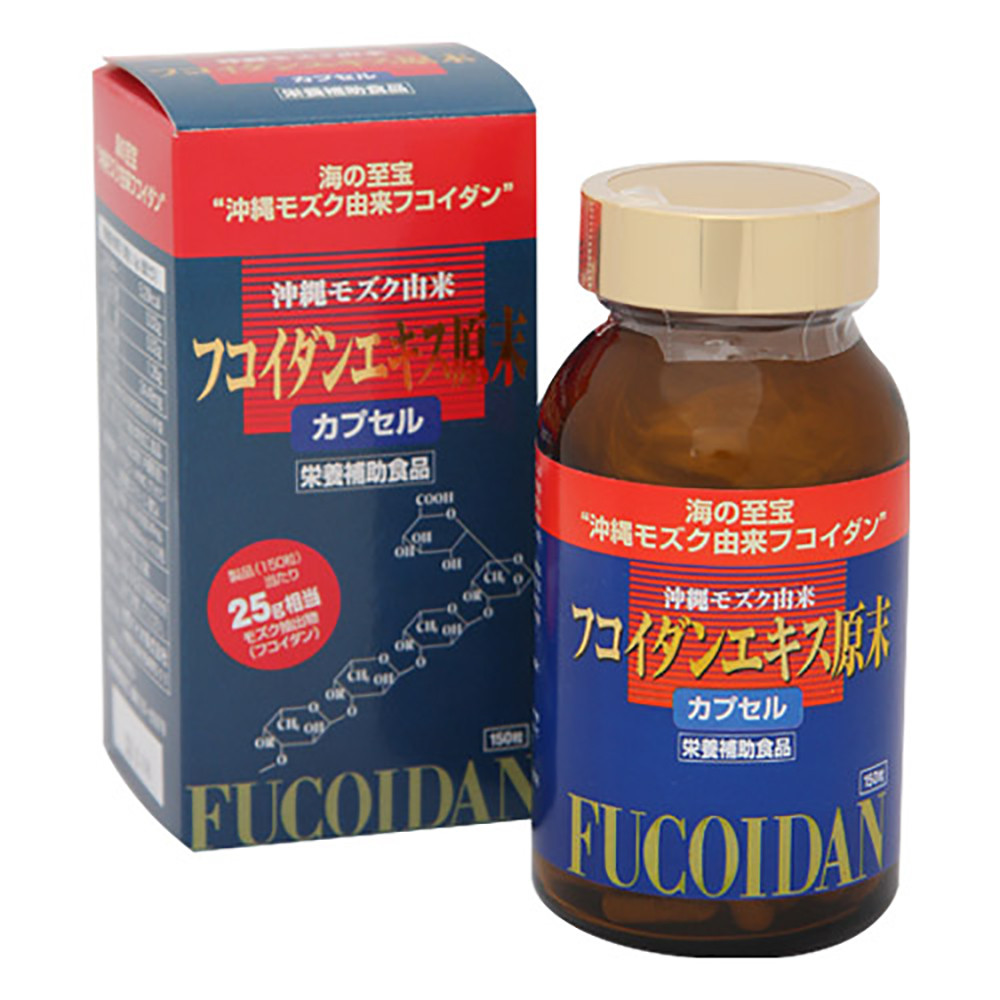 High quality and Easy to use Okinawa mozuku Fucoidan at reasonable prices