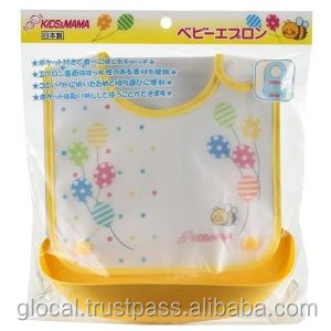 Japan Baby Bib Dining Apron with food catching pocket Yellow Wholesale