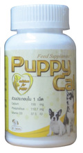 Small CALCIUM PHOSPHORUS and VITAMIN D FOR Puppy