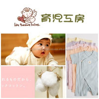 100 Organic Cotton Baby Clothes Made