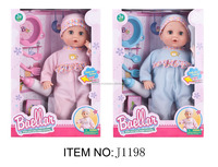 15inch Baby Doll Toys Set with Accessories