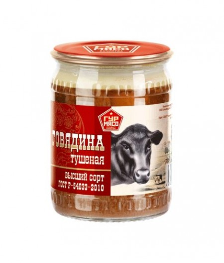Canned Meat Beef 340g * 30pcs /Preserved Meat/Fish/Beef/Chicken/Duck/Goose
