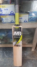 Good Quality MB MALIK Tiger cricket bat