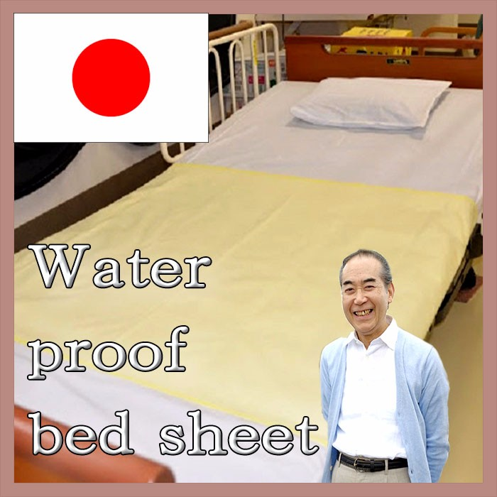 Easy to use and reliable hospital rubber bed sheets at reasonable prices , small lot order available