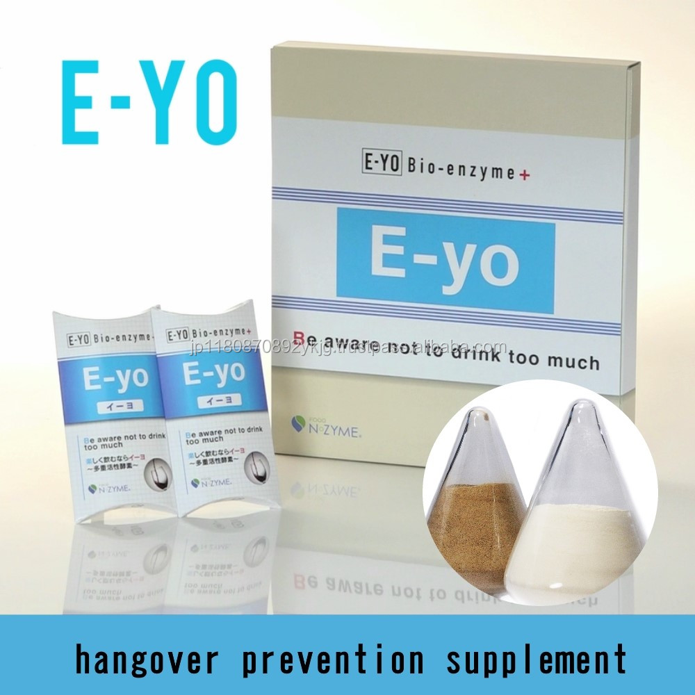 Easy to drink hangover prevention enzyme supplement with vitamins and minerals