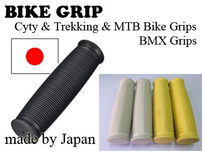Easy to use pit bike GRIP for Long-lasting , made by Japan