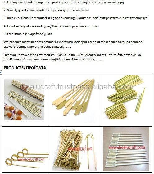 Bamboo skewers size 3.0mm x250mm