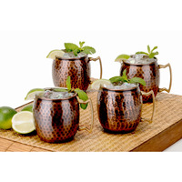 Antique hammered Moscow mule mug