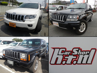 Low cost used jeeps for sale for irrefrangible accept orders from one car