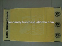 Cotton bath hand towel