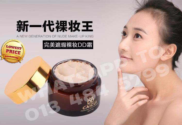 DD Cream Beauty Face Facial Concealer.Cover up dark spot