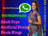 PENIS RING OR Sex Toys Light in low price CASH ON DELIVERY AVAILABLE Whatsapp number 09578399423