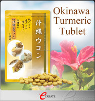 Reliable and Natural reshape slimming turmeric capsule healthy tablet at reasonable prices , effective against a hangover
