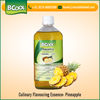 /product-detail/organic-pineapple-essence-flavor-from-certified-supplier-at-low-price-50033646707.html