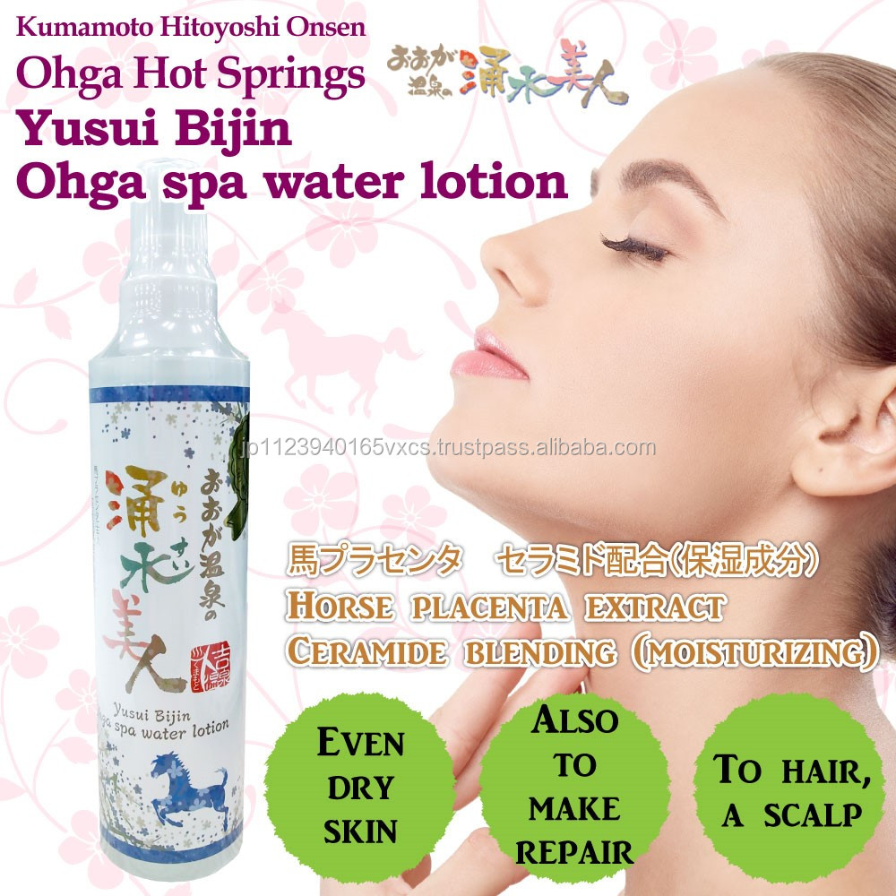A skin toner with horse placenta and hot spring water extracted