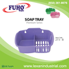 273-B - Fuho Plastic Soap Trays (Philippines)