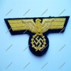 German Army General's Breast Eagle