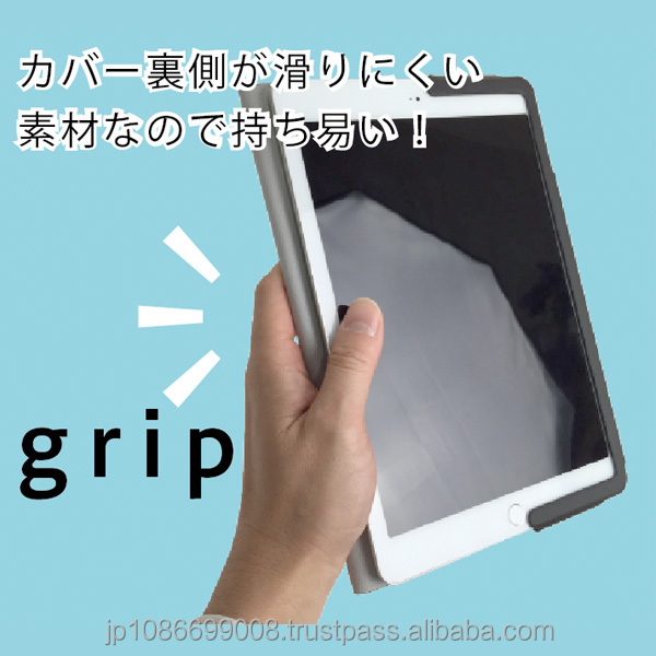Durable mini case for ipad with PU leather